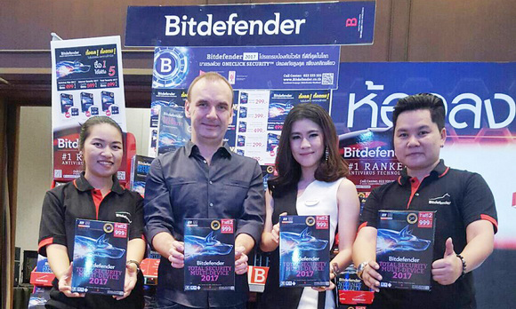 Bitdefender Joined Commart Connect 2017