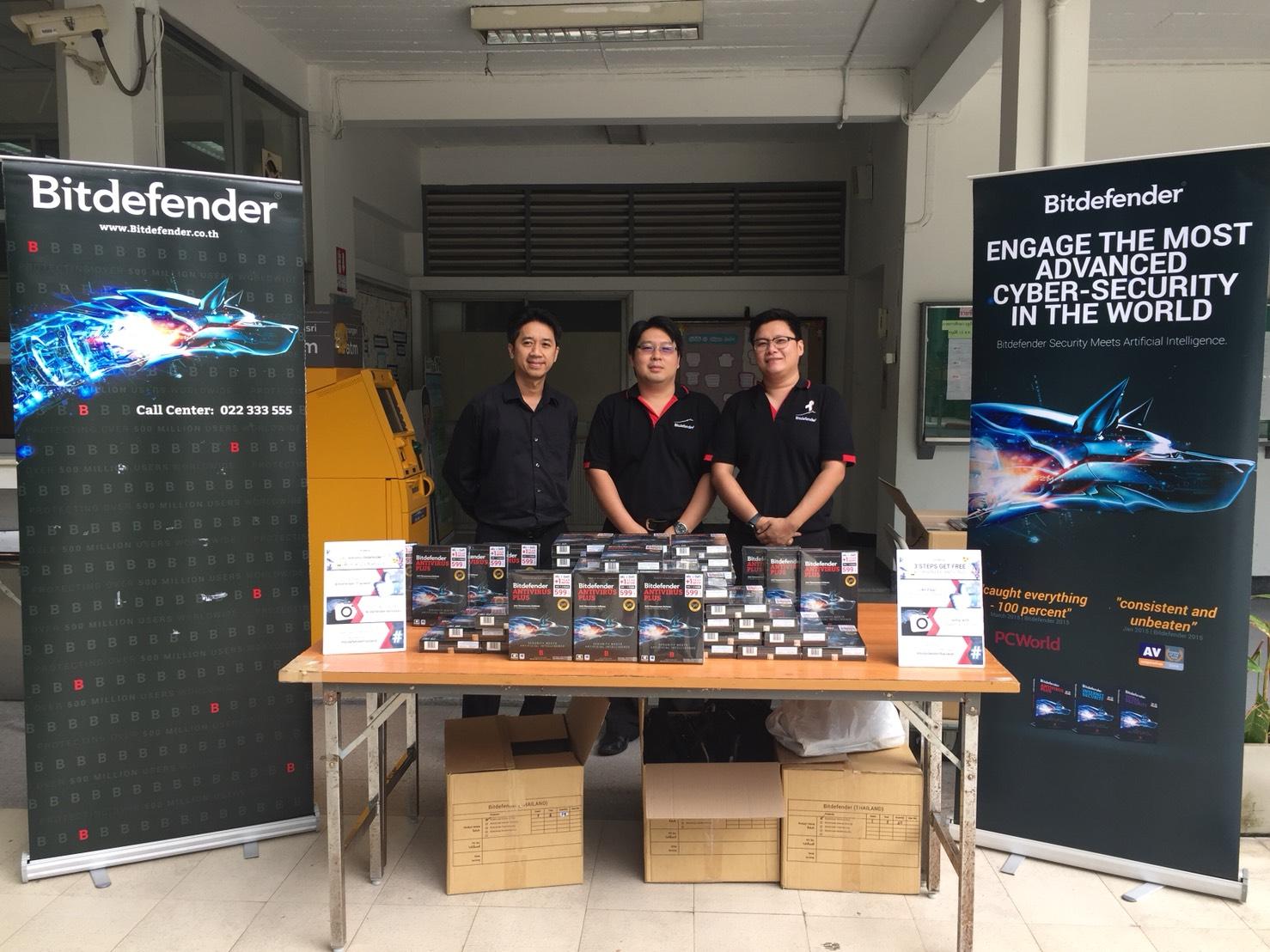 Bitdefender Thailand สนับสนุนซอฟท์แวร์ป้องกันไวรัสให้ ม.สวนดุสิต เมื่อ 3 ต.ค.60