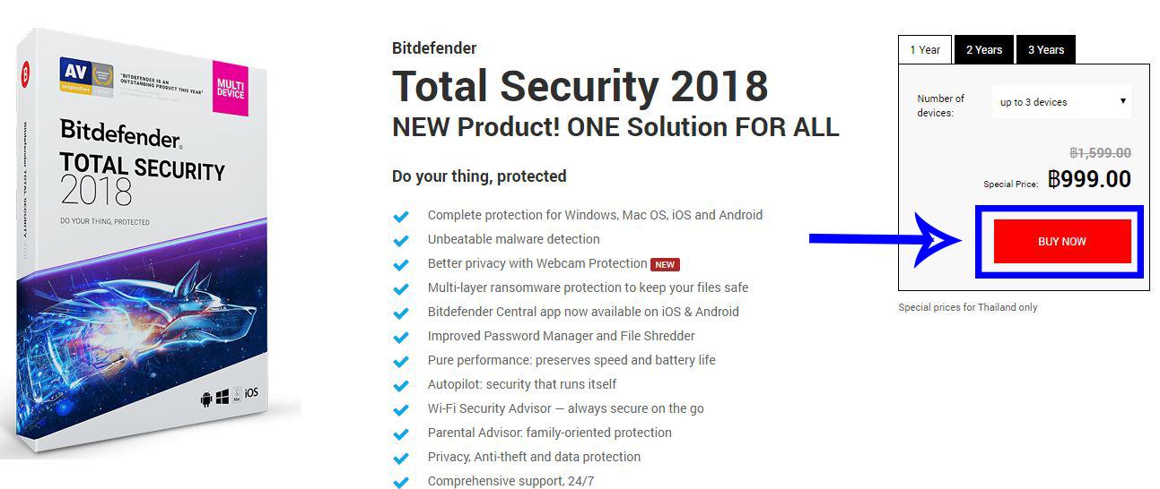 วิธีการสั่งซื้อผลิตภัณฑ์ Antivirus Bitdefender