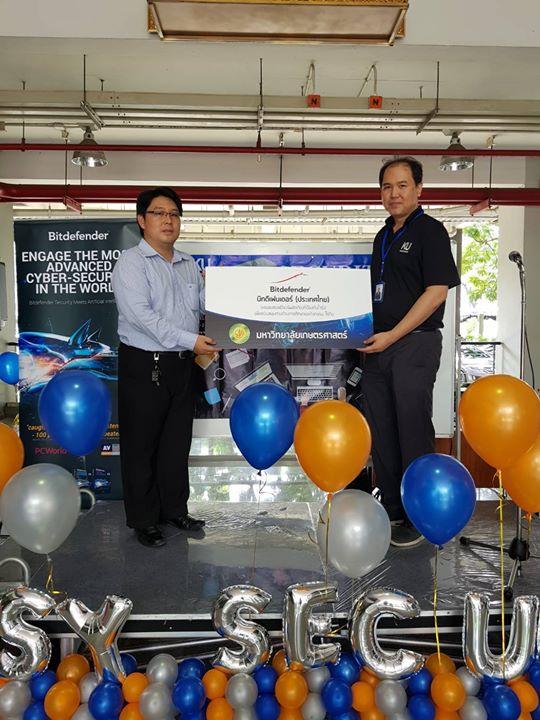 Bitdefender (Thailand), Donation for Kasetsart University, Bangkok, September 7th , 2017